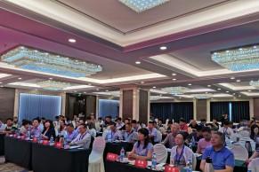 现场|以网络与继续教育之炬火 将漫漫脱贫路点亮——2019中国高校网络与继续教育创新发展研讨会在新疆乌鲁木齐举办