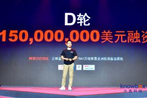 """""""作业盒子""""更名""""小盒科技"""" 完成1.5亿美元D轮融资"""