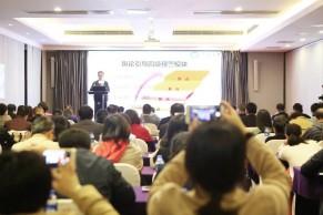 现场 | 高校继续教育的产教融合、校企合作创新之路—2018中国高校网络与继续教育创新发展研修班在深圳举行
