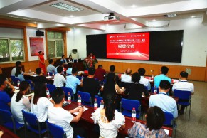 北外在线•产教融合人才国际化培养(北京)基地成立