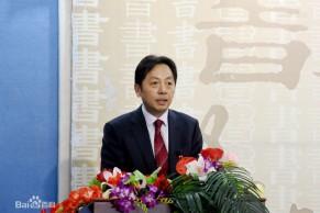 夏文斌任对外经济贸易大学校长