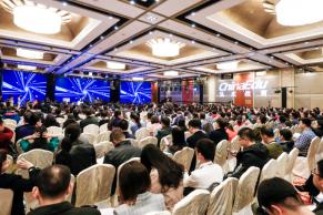 弘成教育将整体协办2019中国国际远程与继续教育大会