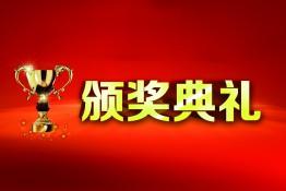 2019年度中国高校继续教育优秀函授站评选活动通知