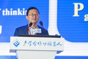 华南理工大学校长、中国科学院院士高松:华南理工大学新工科F计划的探索与实践