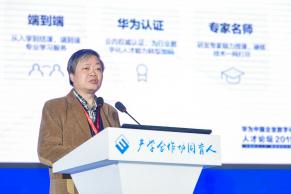 东南大学教授孟桥:产教合作共创金课