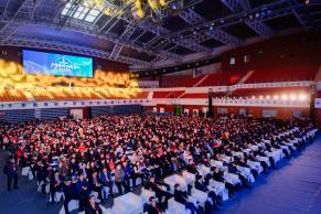 北京报道 | 提升合作质量 创新育人模式—2019年教育部产学合作协同育人项目对接会召开