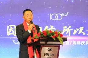 《我对中国有信心——天使篇》图书正式启动,绘中国天使投资人最美群像