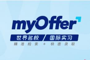 """""""益""""起抗疫,myOffer留学发起公益项目驰援前线"""