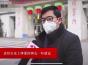 全媒体院长专访 | 南京大学网络教育学院:线上培训教育助企业复工复产