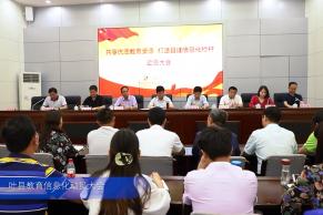 以教育信息化助推城乡教育一体化 叶县教育信息化PPP项目全面投入运营