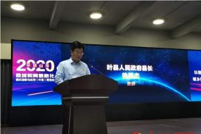 人民网报道:叶县实现全光网络覆盖 16.31万在校生受益