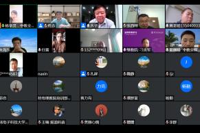现场 | 让创新发展脚踏实地—2020(第六期)中国高校网络与继续教育发展专题研讨会举行