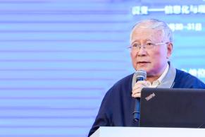 全媒体专访 | 丁新教授:县域教育改革发展的关键词诠释与建议