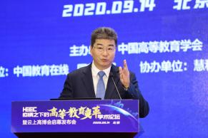 教育部高教司司长吴岩:中国高等教育不能身子进入普及化,脑子停留在大众化,习惯停留在精英化