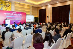 大会现场 | 网络与继续教育资源平台建设高峰论坛现场报道