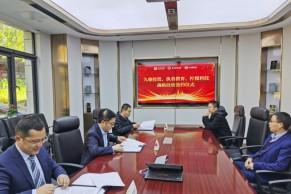 九鼎战略投资柠檬科技签约仪式在北京举行