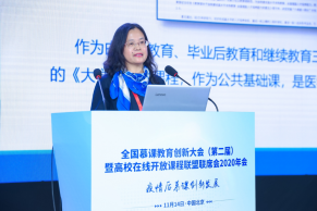全媒体演讲 | 首都医科大学教授、医学人文学院院长卢凤香:助力卓越医学人才成长打造混合式大学英语教学新模式