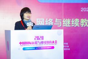 全媒体演讲 | 北京外国语大学网络教育学院院长唐锦兰:智能时代网络教育发展探索