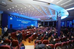 快讯   首届世界慕课大会在清华举行 世界慕课联盟正式成立
