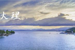 最新日程   校际合作西部行—在线开放课程新长征计划(云南站)将于2021年1月16日—17日在大理举办