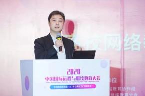 全媒体演讲 | 北京语言大学网络教育学院院长李炜:构建全面质量保障体系 提升人才培养质量