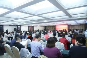现场   数字化推动继续教育内涵式发展 —2021中国高校网络与继续教育创新发展研修班在上海举办