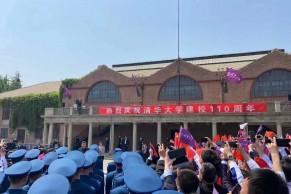 习近平在清华大学考察时强调坚持中国特色世界一流大学建设目标方向 为服务国家富强民族复兴人民幸福贡献力量