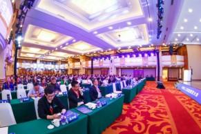 现场   高校人工智能教育澎湃前行—2021(第二届)中国人工智能教育大会在京召开