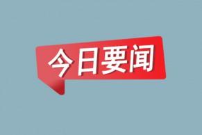 """征集第七届中国国际""""互联网+""""大学生创新创业大赛专家"""