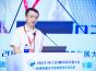 全媒体演讲|北京信息科技大学副校长于世洁:信息技术与教育教学深度融合 促进高水平应用型创新人才培养改革