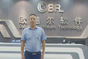 全媒体总裁专访 | 北京欧倍尔软件技术开发有限公司总经理樊友峰:以科学丰富的虚拟仿真资源服务高校