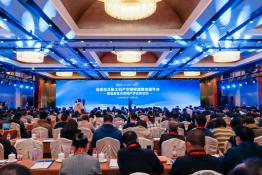 现场   信息技术新工科产学研联盟第四届年会暨信息技术领域产学合作论坛在京召开